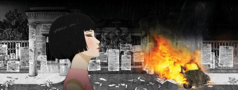 Love Potion No. 7: Hong Kong animated art film equals bisexual literary fantasy